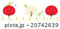 春 20742639