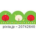 春 20742640