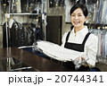 シニアスーパーマーケット 20744341