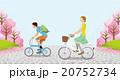 サイクリング 男性 女性のイラスト 20752734