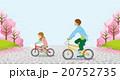 サイクリングする子供達 顔無し 桜の木背景 20752735