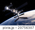 International Space Station Orbiting Earth 20756307
