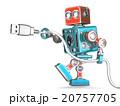 ロボット 連結 つなぐのイラスト 20757705