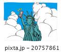 「simフリー」のイメージイラスト 20757861