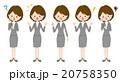 女性 スーツ 新入社員のイラスト 20758350