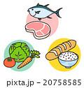 栄養 バランス 20758585