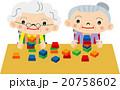 おばあさん 笑顔 車いすのイラスト 20758602