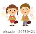 入学 男女 中学生のイラスト 20759421