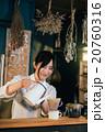 カフェで働く女性 20760316