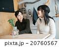 カフェ 女性 談笑の写真 20760567
