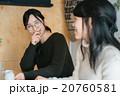 カフェ 女性 談笑の写真 20760581