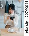 カフェ 女性 カメラの写真 20760936