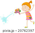 Girl playing with water gun 20762397