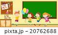 子供 子 教育のイラスト 20762688