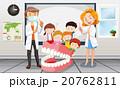子供 子 歯医者のイラスト 20762811