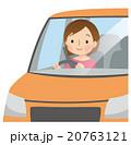 車 運転 女性のイラスト 20763121