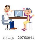 診察 頭痛 おばあさんのイラスト 20768041