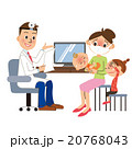 診察をするママと子供 20768043