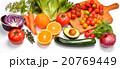 ヘルシーな野菜や果物の食材イメージ。 20769449