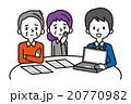 コンサルタントと老夫婦【シンプルキャラ・シリーズ】 20770982