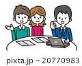 ライフプラン【シンプルキャラ・シリーズ】 20770983