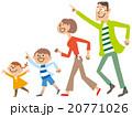家族4人 駆け寄る 20771026