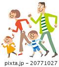 家族4人 駆け寄る 20771027