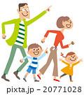 家族4人 駆け寄る 20771028