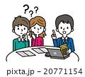 ライフプラン【シンプルキャラ・シリーズ】 20771154