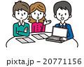 営業マンと夫婦【シンプルキャラ・シリーズ】 20771156