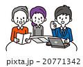 ライフプラン【シンプルキャラ・シリーズ】 20771342