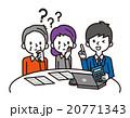 ライフプラン【シンプルキャラ・シリーズ】 20771343