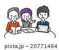 ライフプラン【シンプルキャラ・シリーズ】 20771464