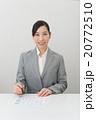 OL ビジネスウーマン キャリアウーマンの写真 20772510