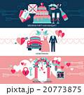 Horizontal Wedding Banners 20773875