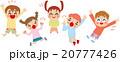 子供 男の子 女の子のイラスト 20777426