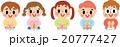 小学生 子供 しゃがむ 20777427
