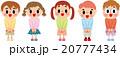 子供 人物 男の子のイラスト 20777434