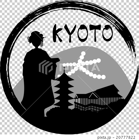 Maiko·京都剪影圈(羅馬化符號) 20777822