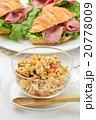 朝食イメージ 20778009