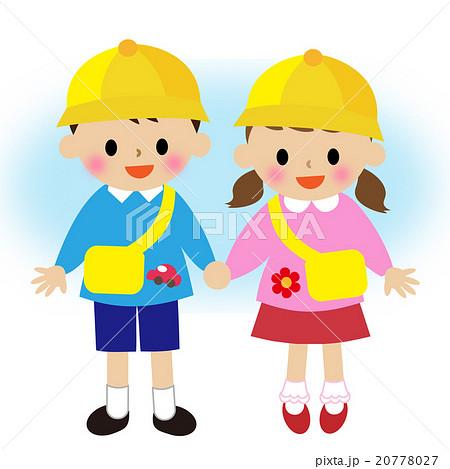 幼稚園児 男女のイラスト素材 20778027 Pixta