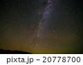 Star sky 20778700