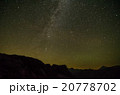 Star sky 20778702