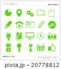 ピクトサイン 記号 マーク アイコン 20778812