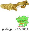 地図の動物 一都六県 東京 リス 20779051