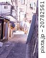 イファドンの町並み9 20782561