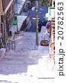 イファドンの町並み12 20782563