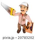 工具箱 大工 大工さんのイラスト 20783202