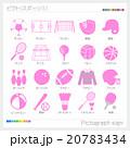 ピクトサイン スポーツ 記号 マーク 20783434