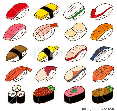 寿司のイラスト素材 20784850 Pixta